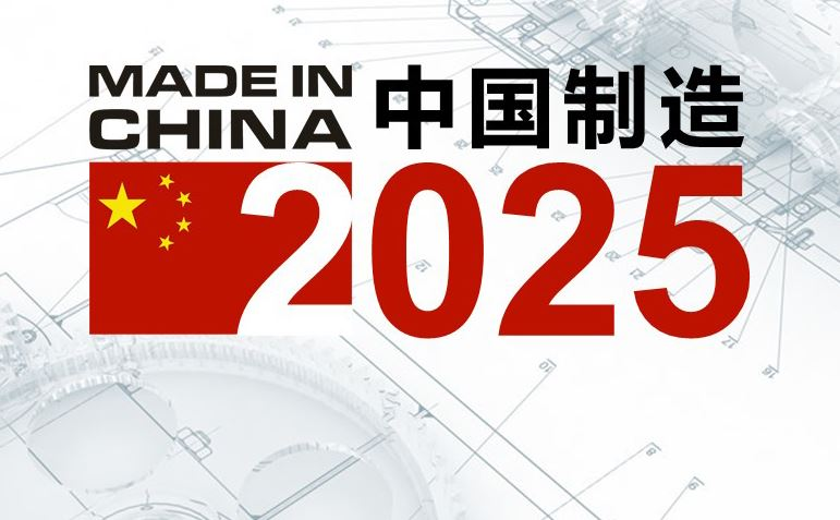 Sinophobia MIC 2025