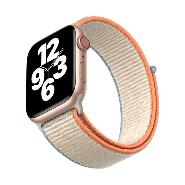 Apple Watch SE orange band