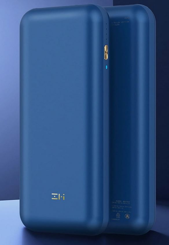 ZMI 20000mAh 65W power bank