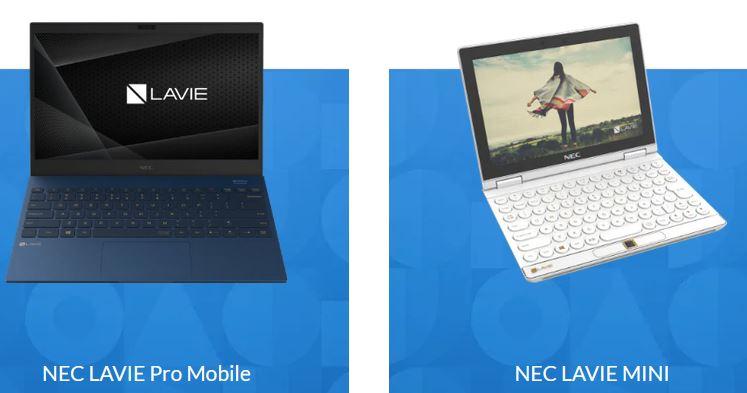 NEC prototypes