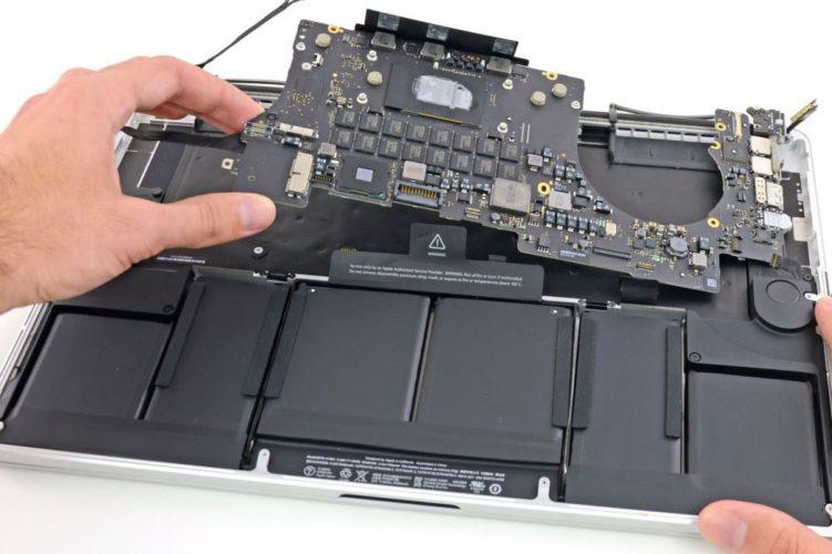 MacBook Pro 2016/2017