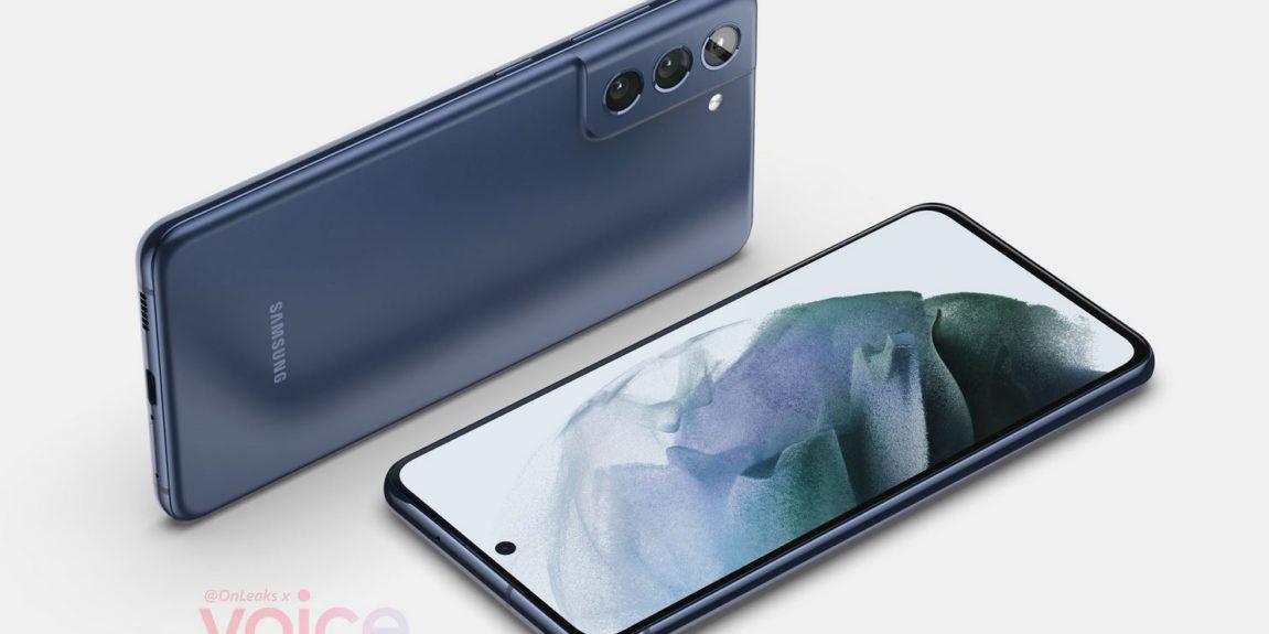 Samsung Galaxy S21 Fan Edition (FE)