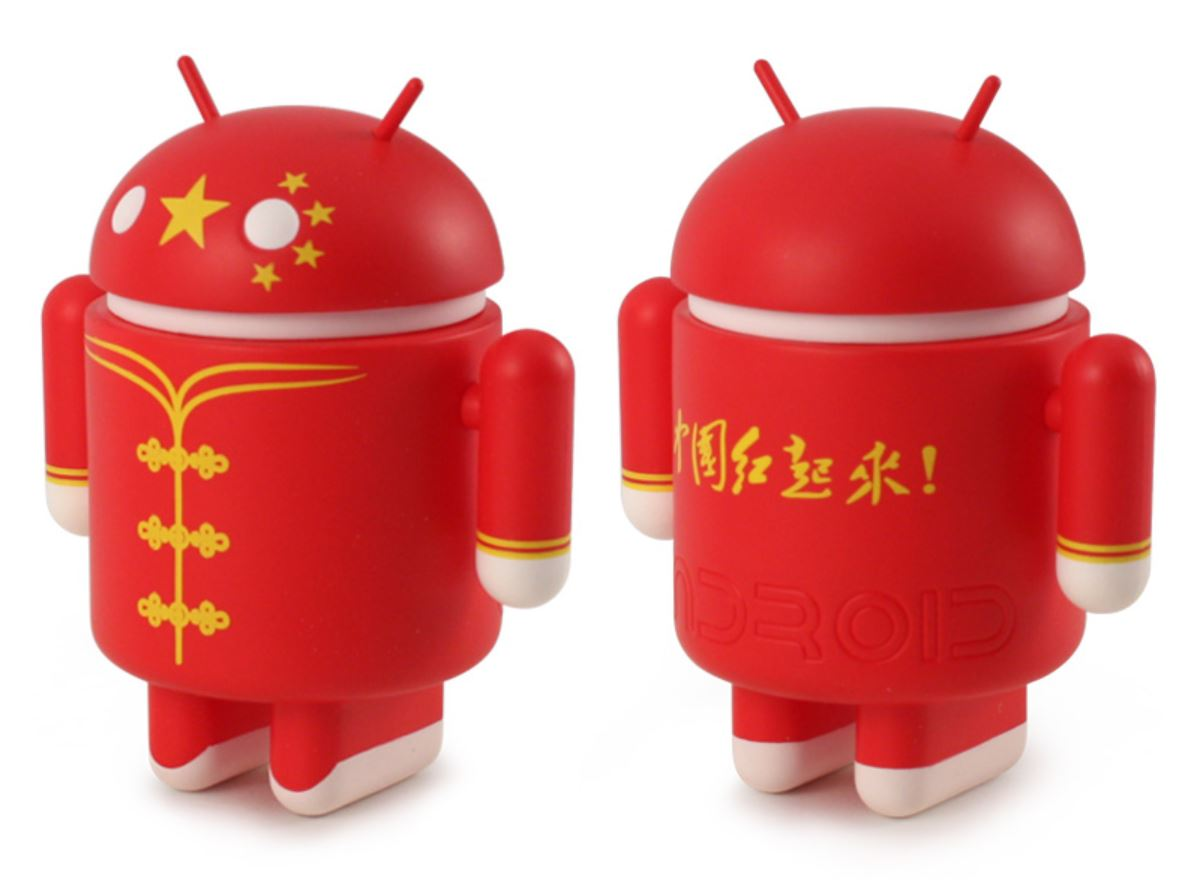 Chinese Google Android